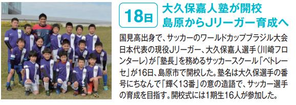 ピックアップ11-3