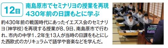 ピックアップ11-2