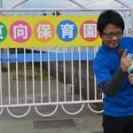 東向保育園 (1)