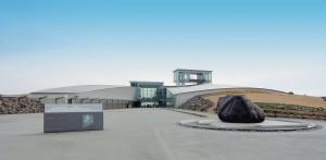 雲仙岳災害記念館