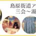 ページ下広告-(松尾先生)