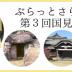 サイドバナー-(松尾先生)