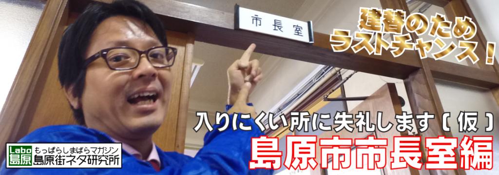 slides(入りにくい所松平文庫)-