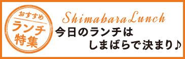 スライドショー下広告(新年会・年祝い特集)