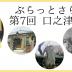 ページ下広告-(松尾先生)大-