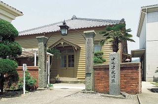 海の資料館(口之津歴史民俗資料館)